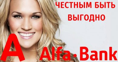 Своя квартира за 600 тысяч рублей с ипотекой от Альфа-Банка