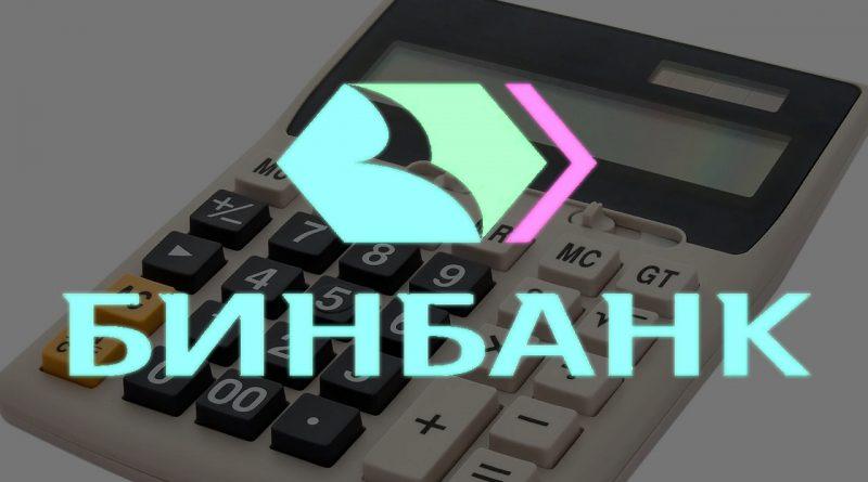 банк ренессанс кредит пермь телефон