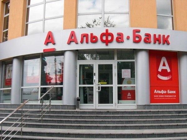 восточный банк программа кредитная помощь
