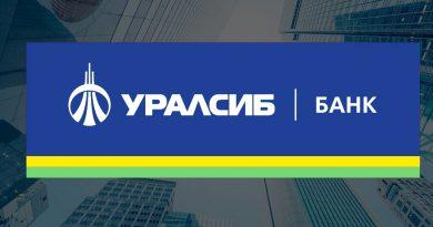 Это нужно знать перед обращением в отделения банка Уралсиб по вопросам ипотеки
