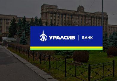 Всё что нужно знать об ипотеке Уралсиб банка в Санкт-Петербурге